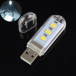 Переносные светильники - Usb светильник светодиодный led super smd 3x новый. , 0