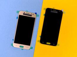 Дисплеи и тачскрины - Дисплей Samsung Galaxy J5 2017 (J530F) Amoled, 0