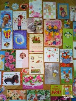 Открытки - Поздравительные открытки, 0