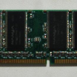 Модули памяти - Память ОЗУ, 0