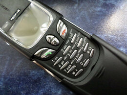 Мобильные телефоны - nokia 8850 silver black gold, 0