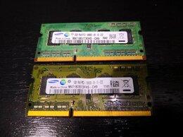 Модули памяти - Оперативная память ddr3 для ноутбука 2гб и 1 Гб,, 0