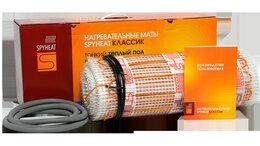 Электрический теплый пол и терморегуляторы - Теплый пол без стяжки греющий мат SpyHeat SHMD-8, 0