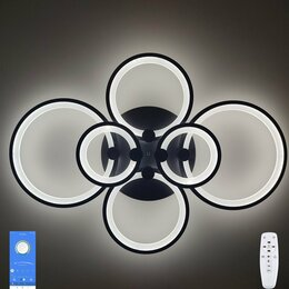 Люстры и потолочные светильники - Стильная светодиодная люстра с пультом (94), 0