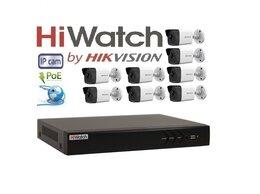 Камеры видеонаблюдения - Видеонаблюдение HiWatch (IP-POE) на 8камеры 2Mxp, 0