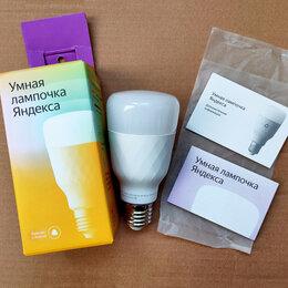 Лампочки - Умная лампочка Яндекс, 0