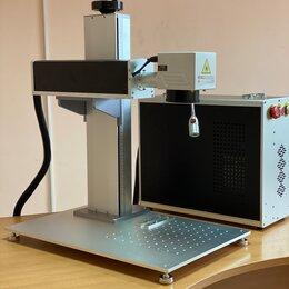 Производственно-техническое оборудование - Лазерный маркер-гравер, 0