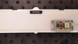 Сканеры - Лампа подсветки фотомодуля сканера Epson 6 кадров, 0
