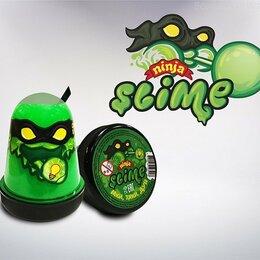 """Игрушки-антистресс - Слайм Slime """"Ninja"""", Зеленый, светится в темноте, 0"""