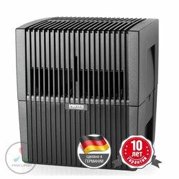 Очистители и увлажнители воздуха - Мойка воздуха Venta LW25 черный, 0