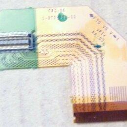 Компьютерные кабели, разъемы, переходники - Шлейф FPC-98 1-873-901-11 платы IFX-480 1-873-982-11, от Sony Vaio PCG-4N4P, 0