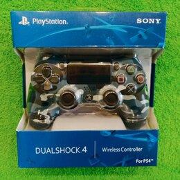 Аксессуары - Геймпад Dualshock PS4 , 0
