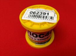Сопутствующие товары для пайки - Припой ПОС-40 диаметр 1,5 мм с канифолью  100 гр, 0