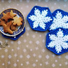 Подставки и держатели - подставка под горячее, под кружку Снежинки в синем, 0