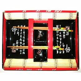 Принадлежности для суши - Стильный набор для суши фирмы «BVU». Новый, 0