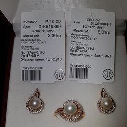 Комплекты - Золотой комплект с жемчугом и бриллиантами: кольцо и серёжки, 0