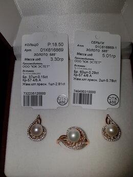 Комплекты - Золотой комплект с жемчугом и бриллиантами:…, 0