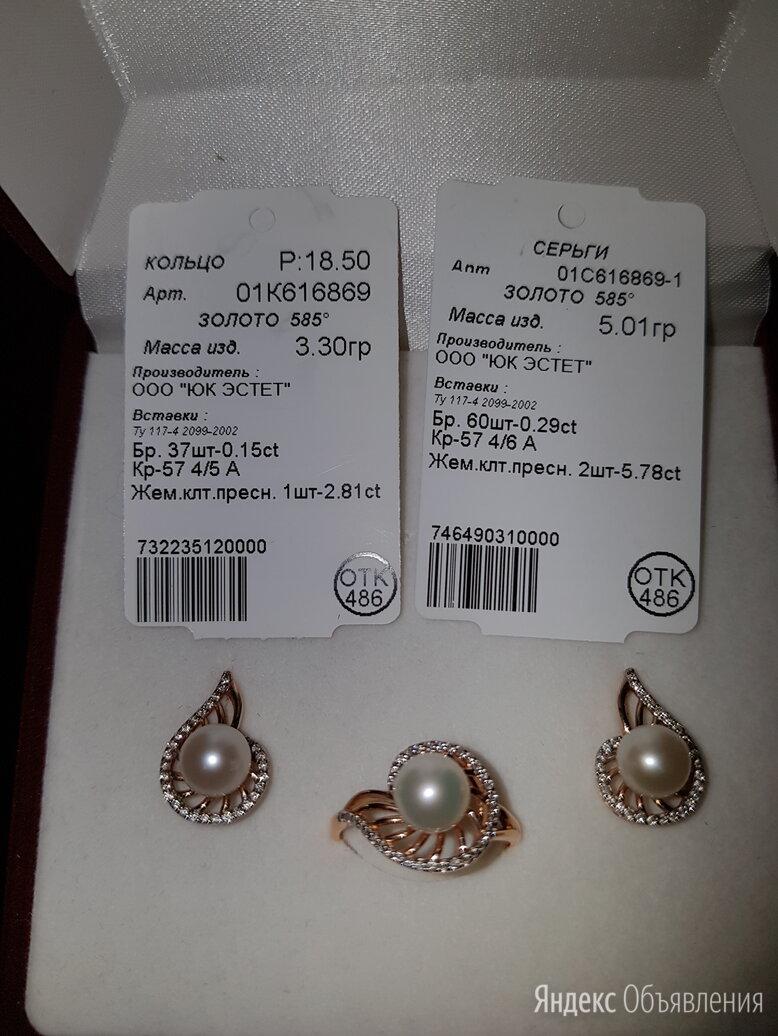Золотой комплект с жемчугом и бриллиантами: кольцо и серёжки по цене 55000₽ - Комплекты, фото 0