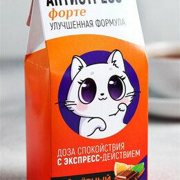 Продукты - Чай чёрный «Антистресс»: с ароматом апельсина и шоколада, 100 г, 0