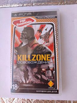 Игры для приставок и ПК - Лицензионная Игра PSP Kill Zone освобождение, 0