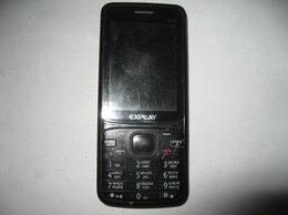 Мобильные телефоны - Explay B240 Three SIM Black, 0