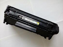 Картриджи - Картридж к принтеру HP Laser Jet Q2612A ПУСТОЙ, 0