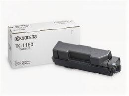 Картриджи - Тонер-картридж Kyocera TK1160 для P2040DN/DW …, 0