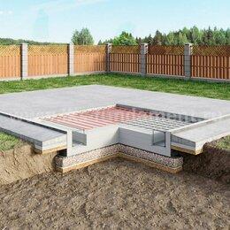 Архитектура, строительство и ремонт - Строительство фундамента ленточного, свайного, ростверк, Плита (УШП), 0