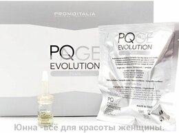 Скрабы и пилинги - Promoitalia PQAge Evolution Пилинг-система для…, 0