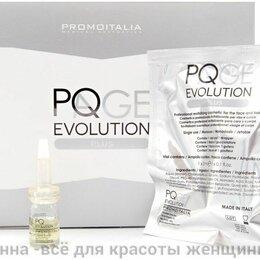 Скрабы и пилинги - Promoitalia PQAge Evolution Пилинг-система для мгновенного лифтинга, 0