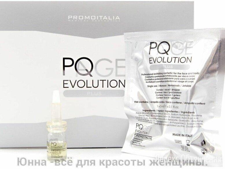 Promoitalia PQAge Evolution Пилинг-система для мгновенного лифтинга по цене 3150₽ - Скрабы и пилинги, фото 0