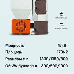 Отопительные котлы - Автоматический твердотопливный котел Горыныч PRO 15 кВт с факельной горелкой, 0