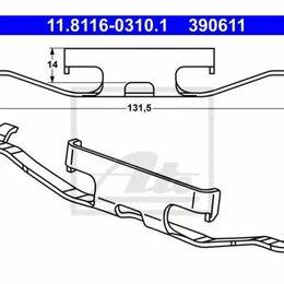 Защелки и завертки - m15631 Защелка пружинная 7L6615295 VW, 0