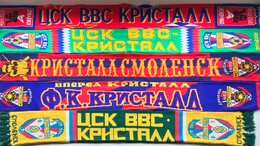 Шарфы - Шарфы ФК ЦСК ВВС Кристалл Смоленск, 0