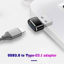 Кабели и разъемы - адаптер Type-c USB 3.0, 0