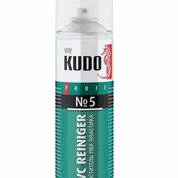 Прочая техника - Очиститель пластика №5 KUDO 650 мл, 0