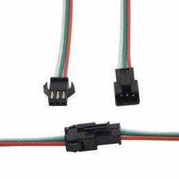 Товары для электромонтажа - Разъем JST SM 3 Pin Папа-Мама Пара 10 см, 0