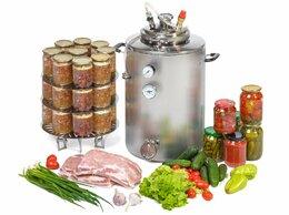 Наборы посуды для готовки - Автоклав Wein, 42 литра, 0