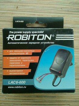 Аккумуляторы и зарядные устройства - Зарядное устройство для батарей ROBITON LAC6-600, 0