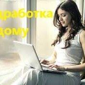 Менеджеры - Менеджер в интернет-магазин, 0
