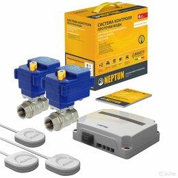 Водопроводные трубы и фитинги - Система защиты от протечек Neptun Bugatti Base 1/2, 0