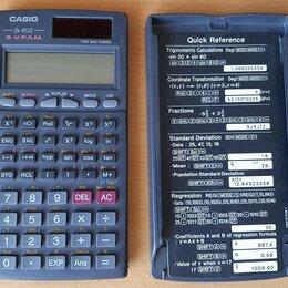 Калькуляторы - Casio калькулятор программируемый, 0