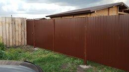 Заборы и ворота - Забор из профнастила.Ворота, 0
