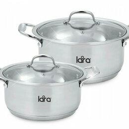 Наборы посуды для готовки - 🆕️ Набор посуды 2-кастрюли (2.3л.; 4.2л.) Harmony, 0
