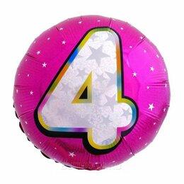 """Украшения и бутафория - Воздушный шарик 18""""/45см Цифра 4. Круг розовый фольгированный, 0"""