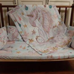 Постельное белье - Новый комплект для новорождённого в кроватку. (Бортики, простынь и одеяло), 0