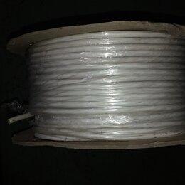 Кабели и провода - Кабель сигнальный CAB 6/100/14S ксввг нг-LS, 0