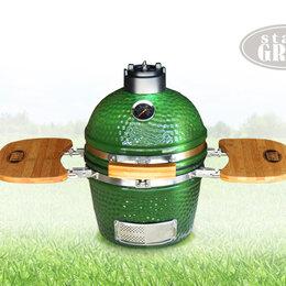 Грили, мангалы, коптильни - Грили керамические Start Grill, 0