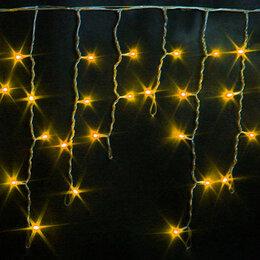 Интерьерная подсветка - Уличная светодиодная Бахрома Rich LED…, 0