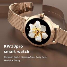 Умные часы и браслеты - Смарт часы женские KingWear KW10 pro, 0